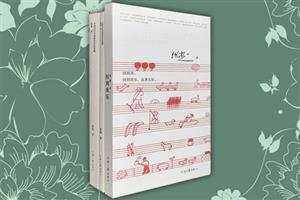 团购:铁凝作品3册