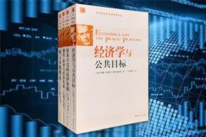 团购:当代西方经济学经典译丛4册