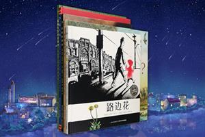 (精)海豚绘本·畅销经典系列:生活的秘密(全五册)