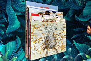 海豚绘本花园:无字绘本合辑10册