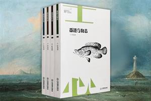 团购:叶灵凤香港史系列4册
