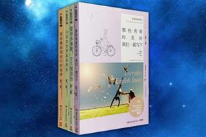 团购:我爱读好英文4册