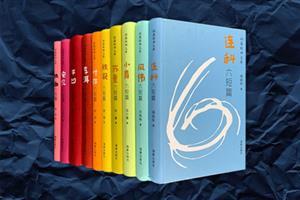(精)短篇经典文库(共10册)