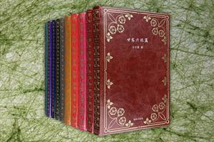 团购:(精装皮面本)短篇经典文库(共10册)