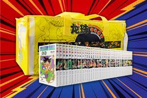 龙珠漫画全套1-42册
