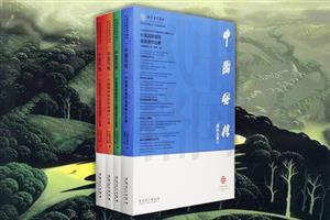 中国风格-(共四册)