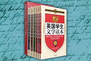 团购:西方学校原版阅读教材7册