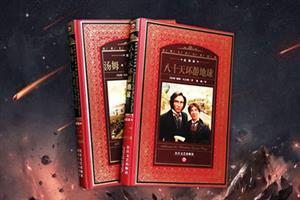团购:(精)世界文学名著典藏2册:八十天环游地球+汤姆·索亚历险记