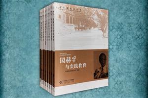 团购:教育家成长丛书8册