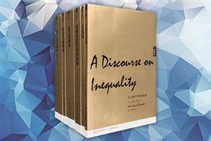 团购:了如指掌·西方正典:经济法律6册