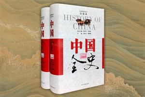 团购:中国全史:文学+艺术