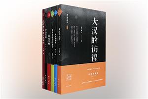 团购:史说新语6册