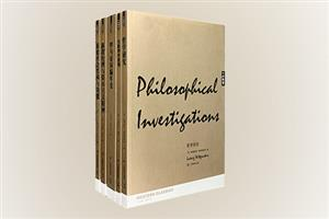 团购:了如指掌·西学正典:历史哲学5册