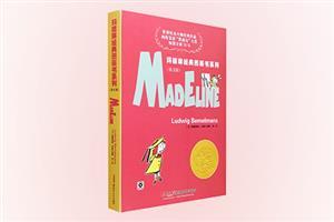 玛德琳经典图画书系列-(全6册)-(英文版)