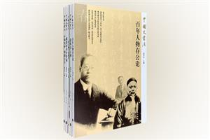 团购:中国大书法5册