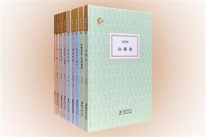 团购:(精)海豚书馆10册