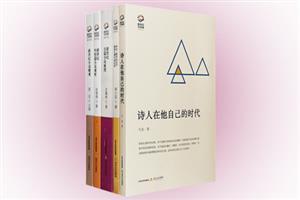 团购:新世纪文学观察丛书5册