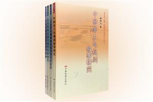 团购:影视艺术学博士论丛4册