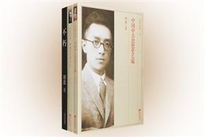 团购:胡适作品典藏3册