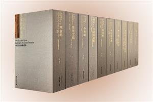 团购:(精)中国历代百部经典书法10册