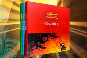 (精)《功夫熊猫》艺术设定集(全三册)