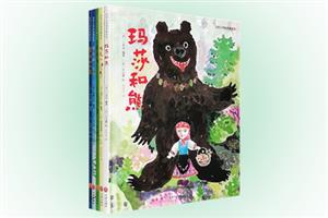 团购:(精)日本小学馆名著绘本5册