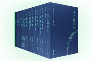 周作人作品集:第一辑套装(全20册)
