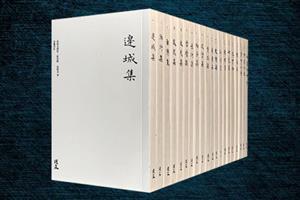 沈从文别集-纪念版( 全20册)