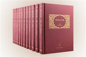 张承志文集(精装本12卷)