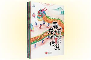 中国民间故事绘本系列(共6册)