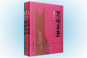 团购:薛理勇作品3册