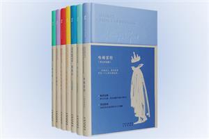 团购:(精)莎士比亚图书馆系列7册