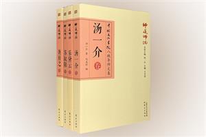 团购:师道师说4册