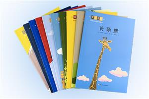 大艺术家写给小朋友的动物书(全10册)