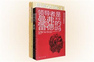 团购:管理大师曼弗雷德经典作品4册