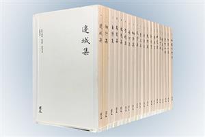 沈从文别集-(纪念版·毛边·钤印本)( 全20册)