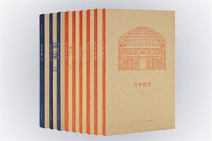 团购:王南建筑史诗系列9册