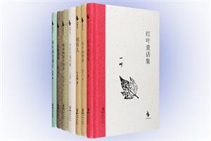 团购:(精)经典怀旧7册