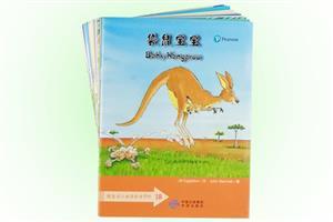 培养幼儿英语阅读进阶1B(全12册)