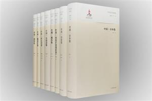 团购:中外文学交流史8卷:亚洲、苏俄、葡萄牙语与西班牙语国家等