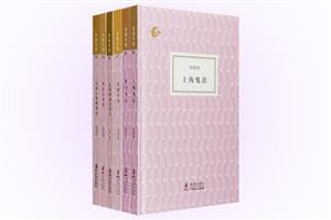 团购:海豚书馆·文艺拾遗6册:欧行杂记等
