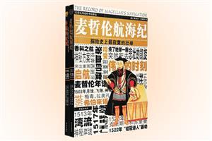 团购:文学大师视野中的命运系列2册