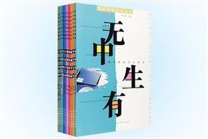 团购:艺术设计要点指导10册