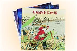 (精)世纪绘本花园:小海贝普奇丘等(全三册)