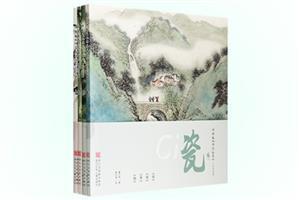 团购:(精)中华文化传承之匠心.工匠的故事4册