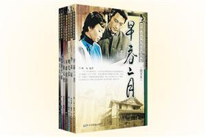 团购:中国百年电影经典故事7册