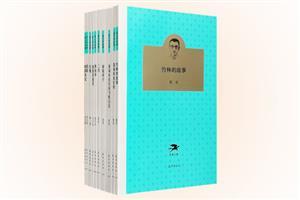 团购:(毛边本)新文学经典21-30