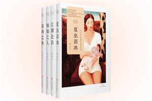 团购:(精)洁尘电影随笔精选集4册
