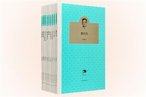 团购:(毛边本)新文学经典31-40
