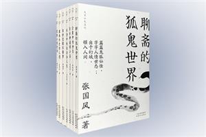 团购:大家小札系列7册